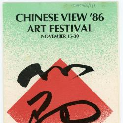 'Chinese View '86 Art Festival' Programme