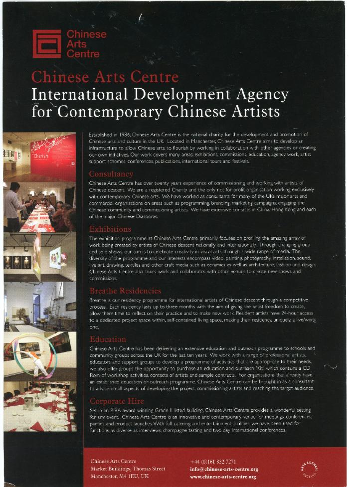 Flyer 'Chinese Arts Centre International Development Agency for Contemporary Chinese Artists'