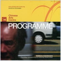 Leaflet 'Chinese Arts Centre Programme' [Winter/Spring 2003/2004]