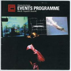 Brochure 'Chinese Arts Centre Events Programme May 05 - August 05 [Issue 04]'