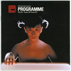 Brochure 'Chinese Arts Centre Programme May 06 - August 06 [Issue 07]'