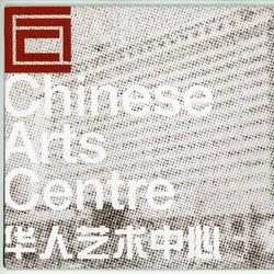 Chinese Arts Centre programme Mar - Sep 2008
