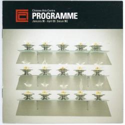 Brochure 'Chinese Arts Centre Programme January 06 - April 06 [Issue 06]'