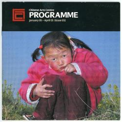 Brochure 'Chinese Arts Centre Programme January 05 - April 05 [Issue 03]'