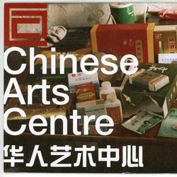 Chinese Arts Centre programme Oct 2008 - Feb 2009