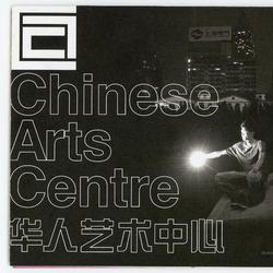 Chinese Arts Centre Programme, Apr-Sep 2009