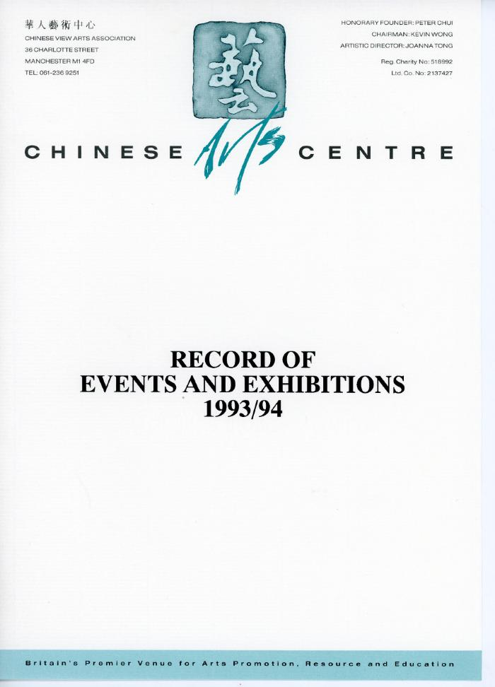 Booklet: 'Record of Events and Exhibitions 1993/1994'