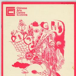 Programme 'Chinese Arts Centre Spring & Summer 2010'