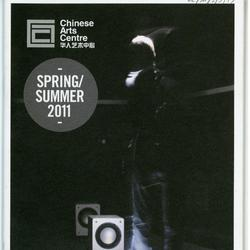 Programme 'Chinese Arts Centre Spring/Summer 2011'