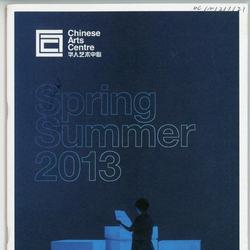 Programme  'Chinese Arts Centre Spring Summer 2013'