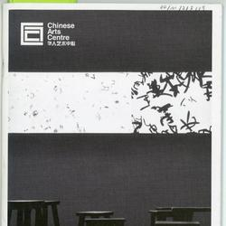 Programme:  'Chinese Arts Centre Spring/Summer 2012'