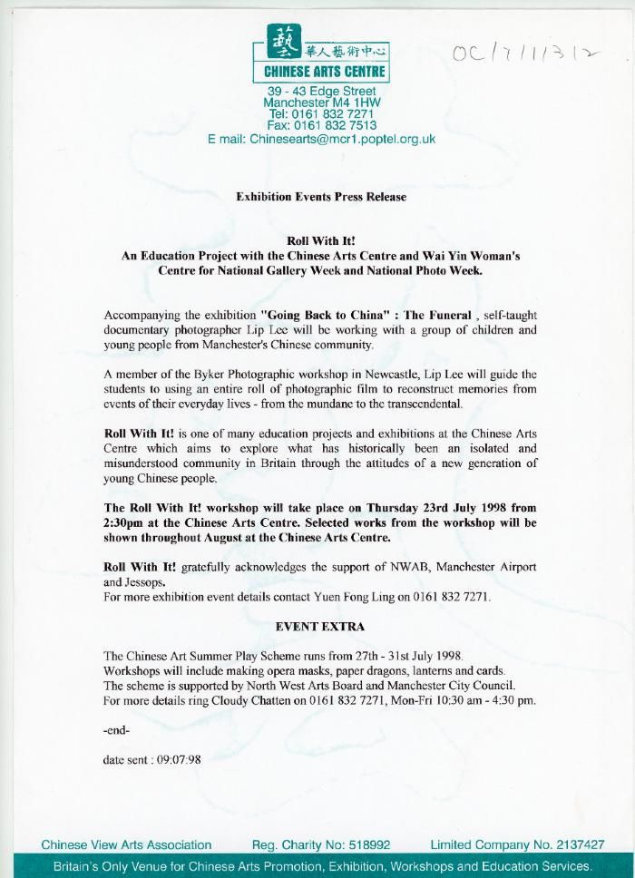 OC/7/1/3/2: Exhibition Events Press Release, 1998 July 09