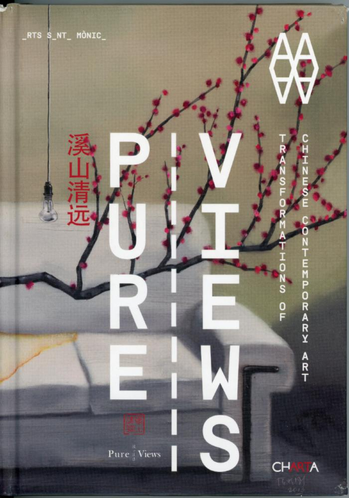 Pure Views: Transformations of Chinese Contemporary Art, CHARTA, (Italy, 2013)