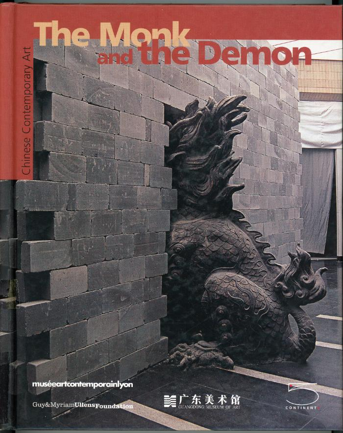S1.086 : The Monk and the Demon, 2004, France
