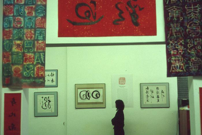 Slides: 'Mary Tang Exh. 97' (1)