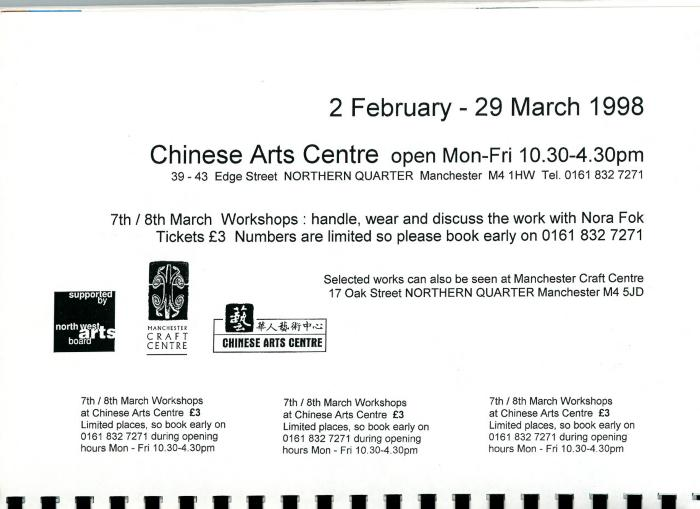 Chinese Art Centre Workshops Poster