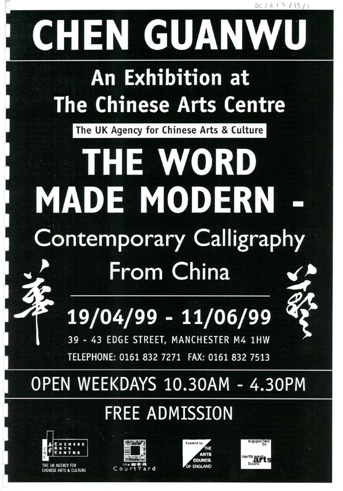 CO/6/2/13/1 :  ring binder - Chen Guanwu 'The Word Made Modern' (cover)