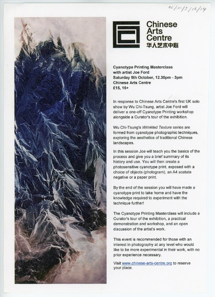 OC/M/3/16/14: Flyer 'Cyanotype Printing Masterclass with artist Joe Ford'