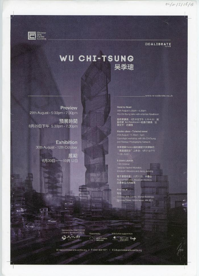 Leaflet 'Re Calibrate Tour, Wu Chi-Tsung'