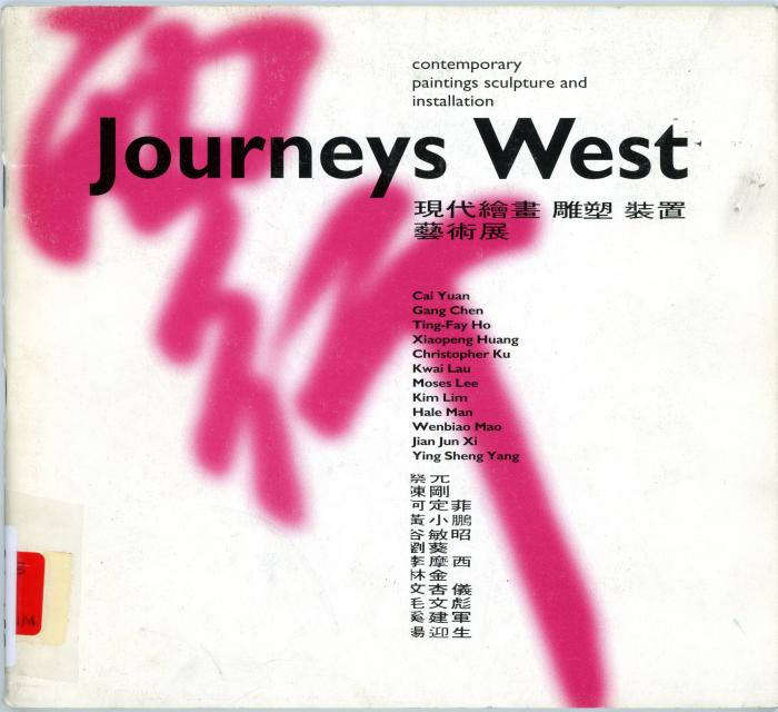 "Lim, Jessie ""Journeys West: contemporary paintings sculpture and installation"", England, 1995"