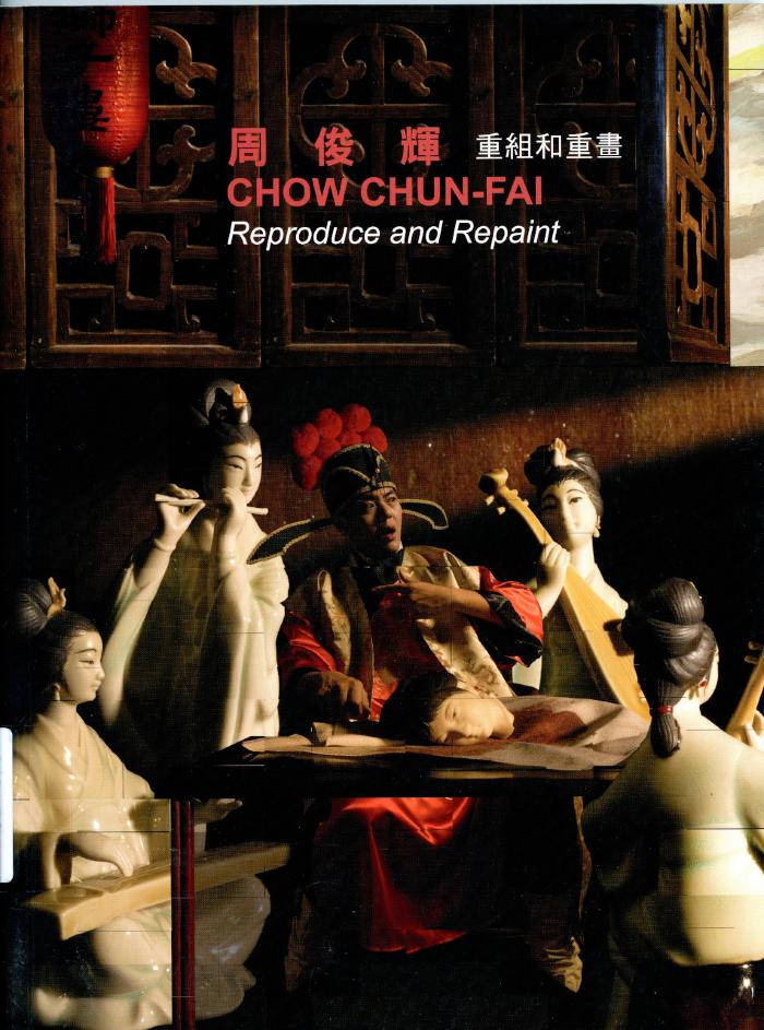 Chow Chun-Fai: Reproduce and Repaint (Hong Kong, 2009)