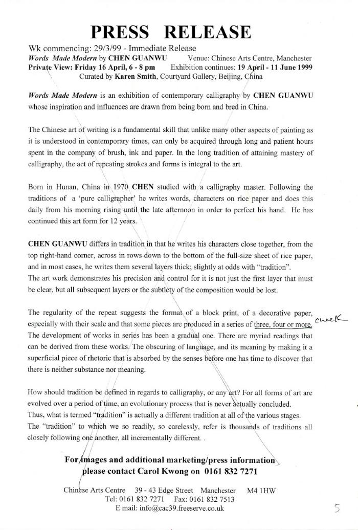 OC/6/2/13/1/4: Word Made Modern Press release