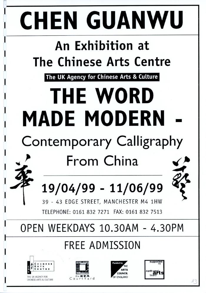 OC/6/2/13/1/9: 'The Word Made Modern' poster