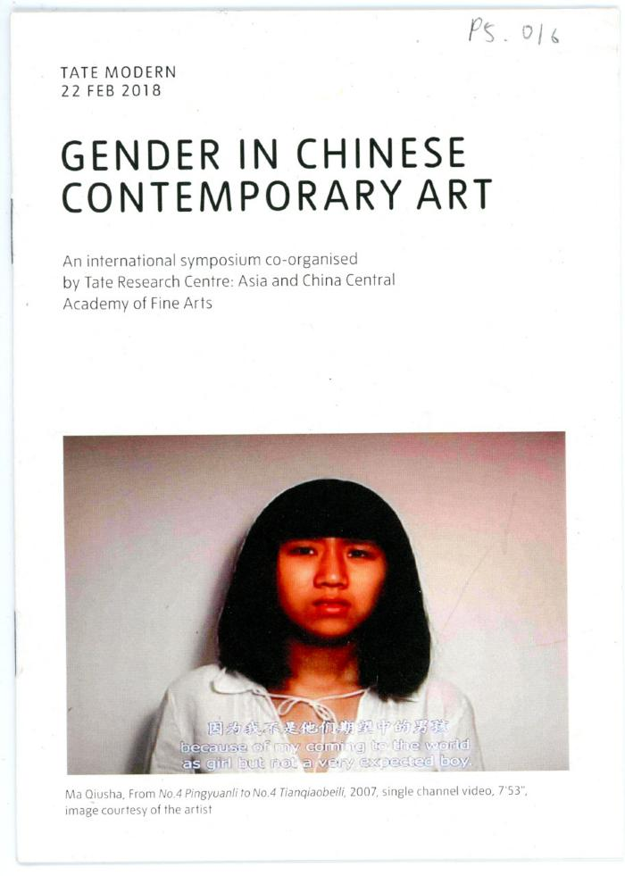 Gender in Chinese Contemporary Art, (2018: United Kingdom)