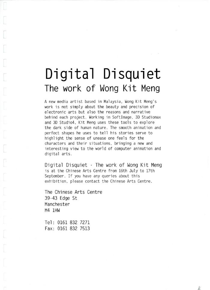 Press release 'Digital Disquiet: The work of Wong Kit Meng'