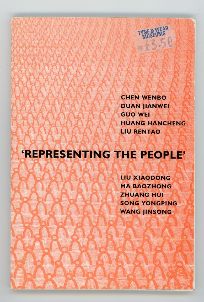 'Representing the People' postcards