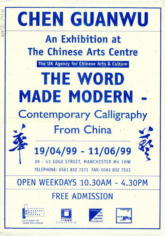 OC/6/2/13/1/19: 'The Word Made Modern' large poster