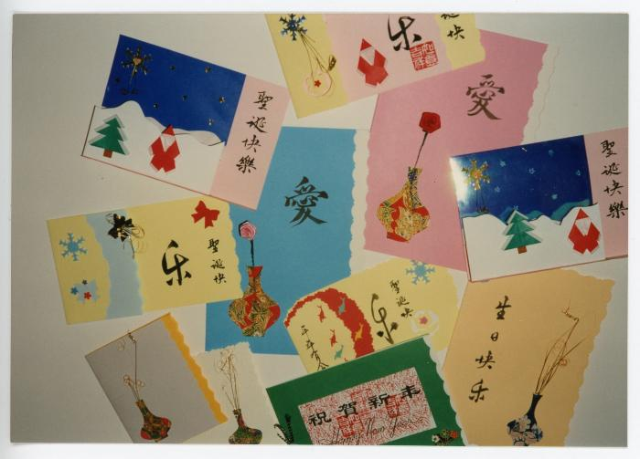 Photograph: Greeting cards on the wall
